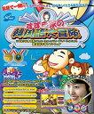 【中古】すずき家の韓国語大冒険 Vol.7