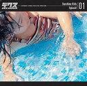 【中古】Sunshine Kids Vol.1 Splash!