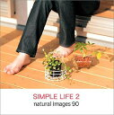 【中古】natural images Vol.90 SIMPLE LIFE 2