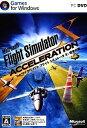 【中古】フライト シミュレータ X : 栄光の翼