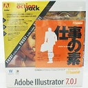 【中古】Adobe Illustrator 7.0J 日本語版 Windows版