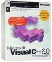 【中古】Microsoft Visual C++ 6.0 Professional Edition アカデミックパック