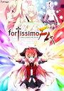 【中古】fortissimo FA//Akkord:nachsten Phase
