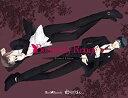 【中古】ドウセイカレシシリーズVol.3 Butterfly Rouge 初回限定版