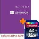 【中古】Windows 8.1 64bit DSP版+TS32GSDHC10セット