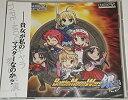 【中古】Battle Moon Wars 銀 バトルムーンウォーズ シロガネ 第一部 シュミレーションRPG PC Weak