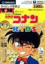 【中古】特打ヒーローズ 名探偵コナン for KIDS