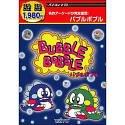 【中古】遊遊 バブルボブル