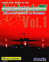 【中古】Approach & Landing in Japan 2004 Vol.1