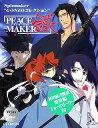 【中古】Spinnaker GONZOコレクション PEACE MAKER 鐵 for Hybrid