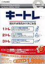 【中古】eプライスシリーズ キートレ (スリムパッケージ版)