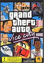 【中古】グランド・セフト・オート(GTA) Vice City 日本語版