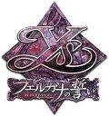【中古】イース -フェルガナの誓い- CD-ROM版