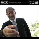【中古】SENIOR LIFE 01 BUSINESS