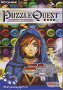 【中古】Puzzle Quest: Challenge of the Warlords (輸入版)