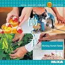 【中古】MIXA IMAGE LIBRARY Vol.351 働く手