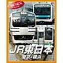 【中古】Microsoft Train Simulator リアルアドオンシリーズ 4 JR東日本 東京-横浜