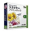 【中古】スゴネタ フォトパック 花の表情
