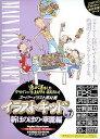 【中古】イラストキッド Vol.7 新ほのぼの・華麗編