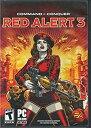 【中古】Command & Conquer: Red Alert 3 (輸入版)