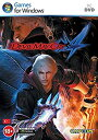 【中古】Devil may cry 4 (PC) (輸入版)