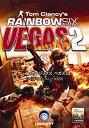【中古】ユービーアイソフト Rainbow Six Vegas 2日本語マニュアル付英語版