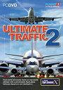 【中古】Ultimate Traffic 2 Add-On for FSX (輸入版)