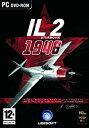 【中古】IL2 Sturmovik 1946 (PC) (輸入版)
