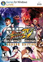 【中古】Super Street Fighter IV Arcade Edition (輸入版)