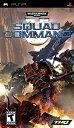 【中古】Warhammer 40k: Squad Command - Sony PSP by THQ [並行輸入品]
