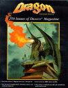 【中古】Dragon Magazine Archive (輸入版)