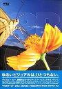 【中古】Dex Image Presentation Book 02