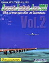 【中古】Approach & Landing in Japan 2004 Vol.2
