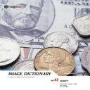 【中古】イメージ ディクショナリー Vol.43 硬貨、紙幣