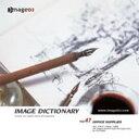 【中古】イメージ ディクショナリー Vol.47 事務用品