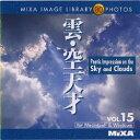 【中古】MIXA IMAGE LIBRARY Vol.15 雲・空天才
