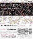 【中古】FONT WIRE 3400