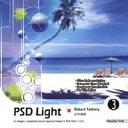 【中古】PSD Light Vol.3 ファンタジー