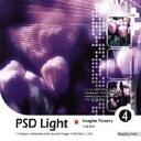 【中古】PSD Light Vol.4 草花幻想