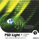 【中古】PSD Light Vol.9 情報世界 (1)