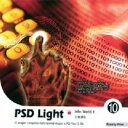 【中古】PSD Light Vol.10 情報世界 (2)