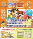 【中古】できる学習クラブ ケンチャコ大冒険 小学2年生 (2005年版)