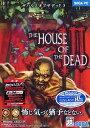 【中古】THE HOUSE OF THE DEAD 3