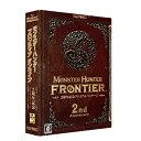 【中古】モンスターハンター フロンティア オンライン 2周年記念プレミアムパッケージ