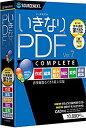 【中古】いきなりPDF Ver.7 COMPLETE (最新)|Win対応