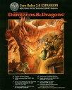 【中古】Advanced Dungeons & Dragons Core Rules 2.0 Expansion (輸入版)