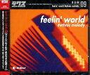 【中古】B・G・M 09 feelin' world #ethnic melody