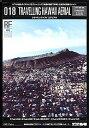 【中古】DEX-H 018 Travelling Hawaii Aerial
