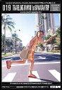 【中古】DEX-H 019 Travelling Hawaii 1st Hawaiian Trip