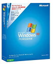 【中古】【旧商品/サポート終了】Microsoft Windows XP Professional Service Pack 2 通常版